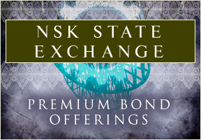 NSK State Exchange